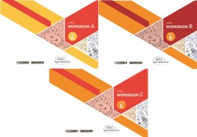 ABC OF MATHEMATICS GRADE 6 SET OF WORKBOOKS